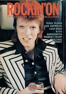 rockin'on 1975年10月号 ロッキング・オン