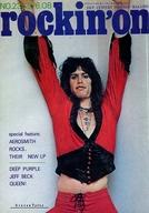 rockin'on 1976年8月号 ロッキング・オン