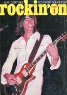 rockin'on 1979/1 ロッキング・オン
