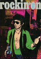 rockin'on 1980/11 ロッキング・オン
