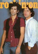 rockin'on 1982/5 ロッキング・オン