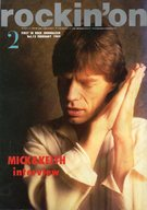 rockin'on 1984/2 ロッキング・オン