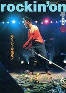 rockin'on 1991/8 ロッキング・オン