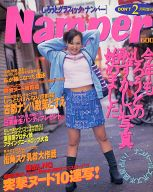 Namper 1999/2
