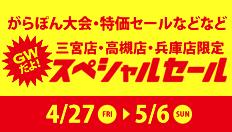 駿河屋ブログ