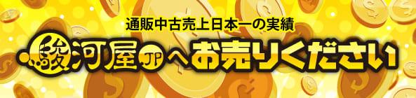 banner king pc