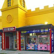 ゼスト 木更津店 Supported by 駿河屋