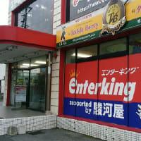 エンターキング 西新井店