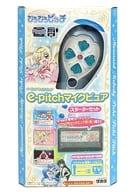 e-kara e-pitch マイクピュア スターターセット「マーメイドメロディー ぴちぴちピッチ」