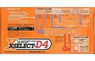 XSELECT-D4 AVセレクター (状態:オーディオケーブル欠品)