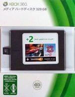 メディアハードディスク 320GB(Xbox360S)