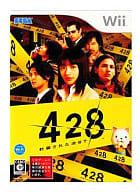 428 ~ In the blocked Shibuya ~