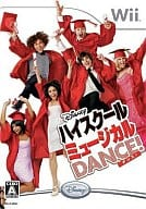 High School Musical DANCE!