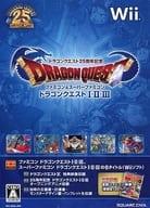 ドラゴンクエスト25周年記念 ファミコン&スーパーファミコン ドラゴンクエストI・II・III [初回版]