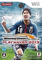 ワールドサッカーウイニングイレブン2013 プレーメーカー