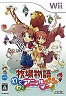 Harvest Story Wakuwaku Animal March (Condition: Package Status Difficult)