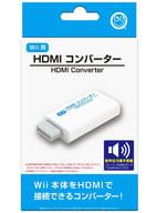 HDMIコンバーター