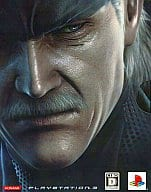 Metal Gear (video game) Solid 4 Guns of the Patriot [BR included]