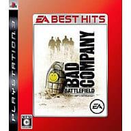 Battlefield Bad Company [Bargain Edition]