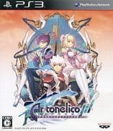 Ar Tonelico 3 ~ The world's end pulling iron plays girl's poem ~