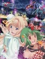 Macross F Theater version Ittsuwari no Utahime ~ Hybrid Pack