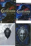 Castlevania ~ Lord of Shadow ~ [Limited Edition]