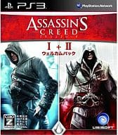 Assassin's Creed I + II Welcome Pack (18 years and over)