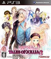 Tales of Exilia 2