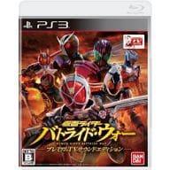 Kamen Rider Batride War Premium TV Sound Edition