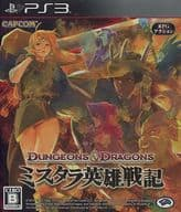 Dungeons & Dragons - Mystala Hero War -