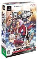 Legend of Heroes' Legend of Flash [Limited Edition]