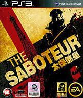 アジア版 THE SABOTEUR (国内版本体動作可) (状態:説明書欠)