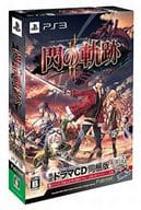 Legend of Heroes Legend of Flash II [Limited Edition]