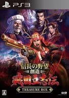 Nobunaga no Open Creation Sengoku Shitenno Shiten Treasure Box
