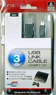 USB LINK CABLE 3メートル(ブラック)