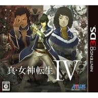 Shin · Megami Tensei IV