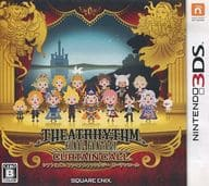 Theatrhythm Final Fantasy (video game) Curtain call [Regular version]