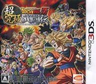 Dragon Ball Z Ultimate Battlefield