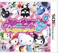 Hello Kitty and Sanrio Characters World Rock Tour