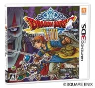Dragon Quest (video game) VIII The sky, the sea, the earth and the cursed princess