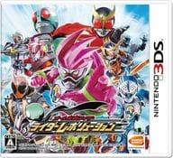 All Kamen Rider Revolution [Regular Edition]