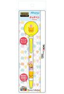 タッチペン ツムツム プー&フレンズ (New3DS用)