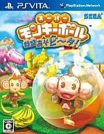 Super Monkey Ball Tokumori Asobi