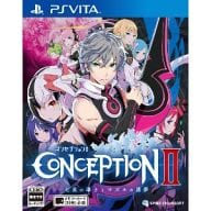Conception II The guidance of the Seven stars and the nightmare of the muzzle