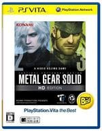 METAL GEAR SOLID HD EDITION(PlayStation Vita the Best)