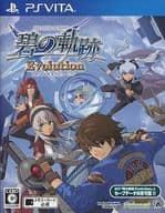 Legend of Heroes Aiki no Kiseki Evolution [Regular Edition]