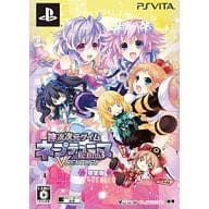 God Next dimension Game Neptune Re; Birth 3 V CENTURY [Limited Edition]