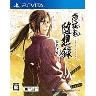 Hakuoki Shadow Records Shadow Flower [Regular Edition]