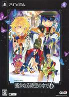 Haruka: Beyond the Stream of Time 6 Treasure BOX