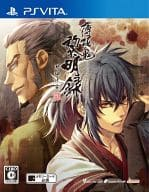 Hakuoki Dawn Recording Temporary Sky [Regular Edition]